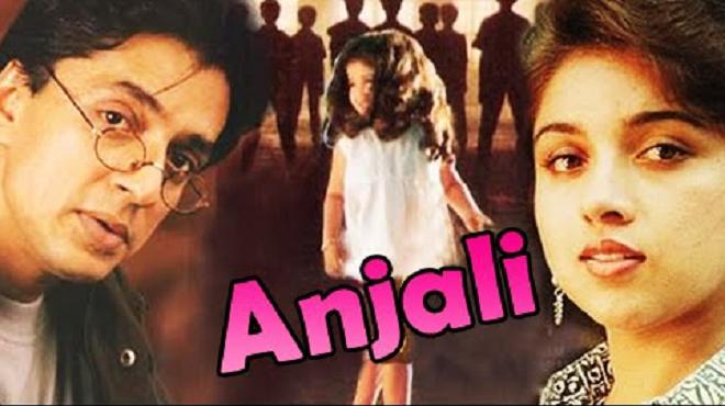 anjali inmarathi