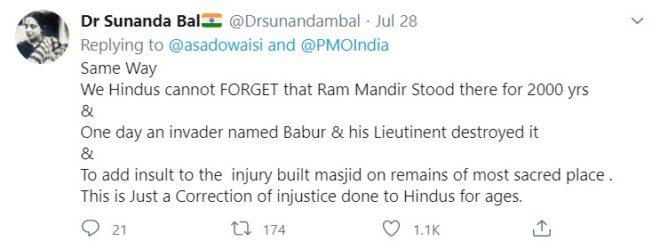 ayodhya tweet inmarathi