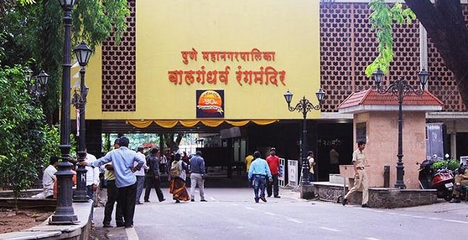 balgandharva pune inmarathi