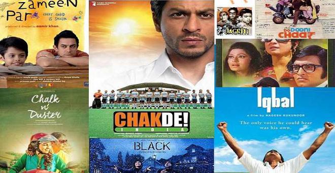bollywood movies inmarathi