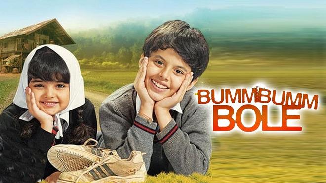 bumbum bole inmarathi