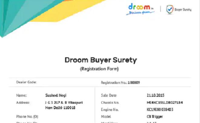droom registration inmarathi