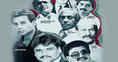 famous gangster inmarathi