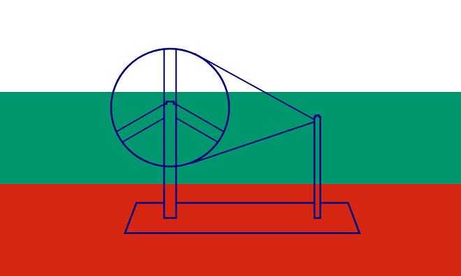 flag 1921 inmarathi