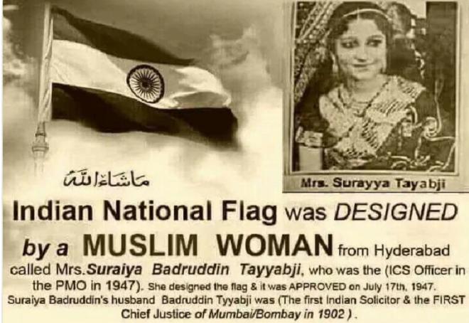 indian flag suraiya taiyabji inmarathi