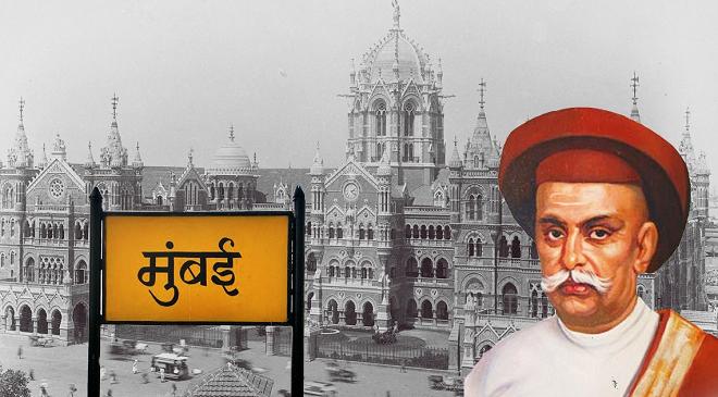 nana shankar sheth inmarathi