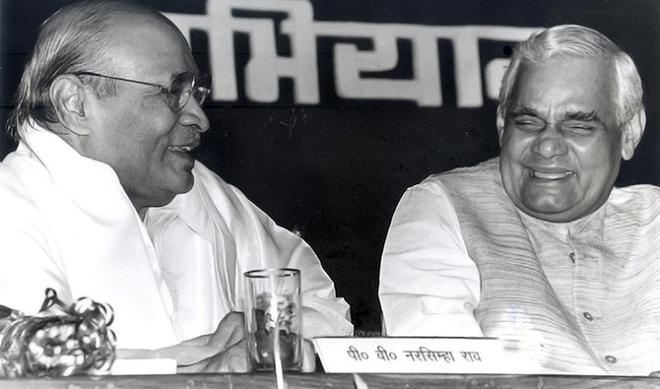 narsimha rao and bajpayee inmarathi