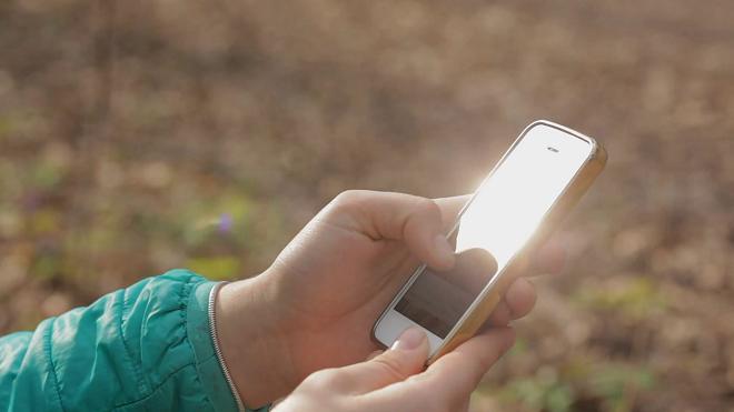 phone in sunrays inmarathi