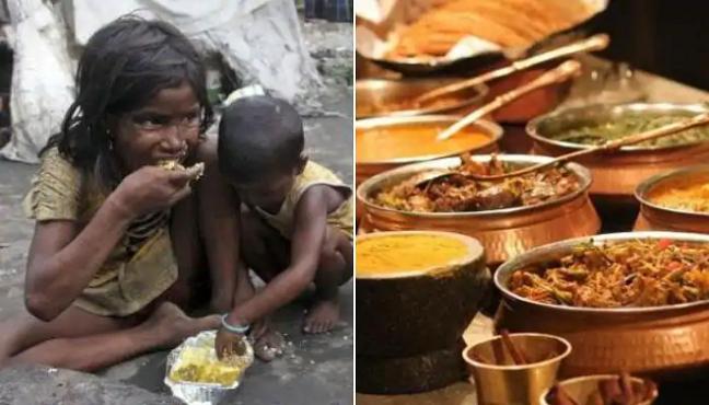 poor people inmarathi