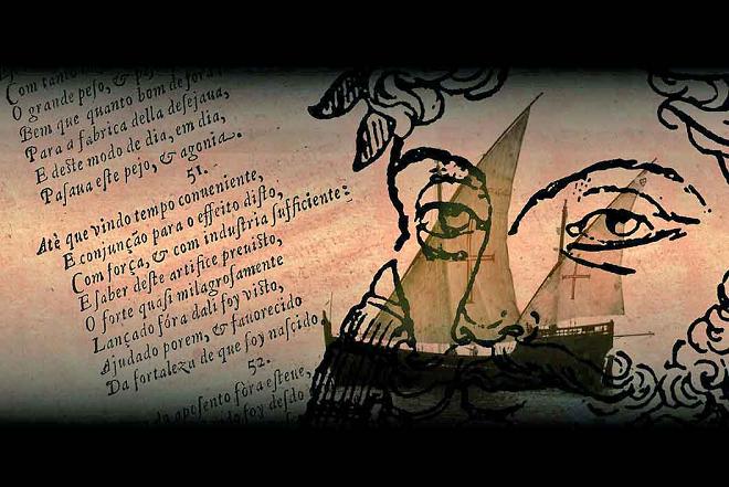 portuges literature inmarathi