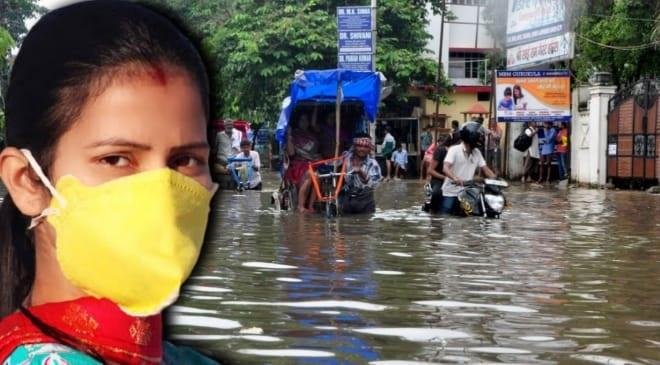 rain safe inmarathi
