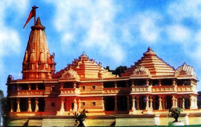 ram mandir inmarathi