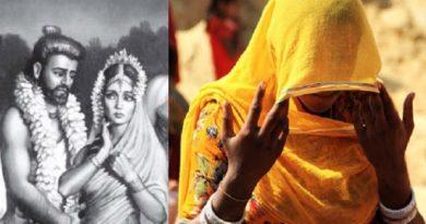 ramayan ghoonghat inmarathi