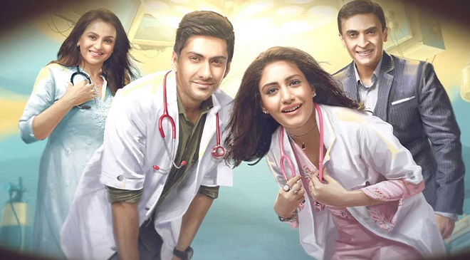 sanjeevani tv serial inmarathi