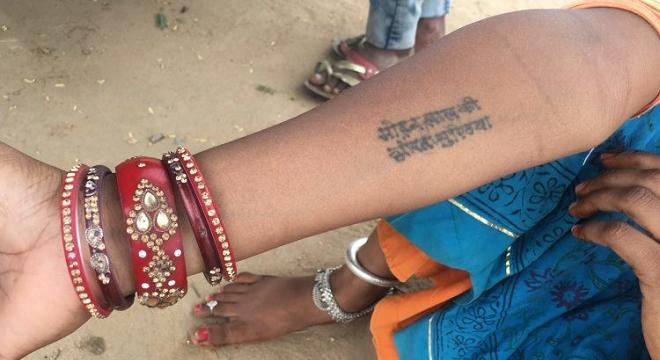 tatto culture india inmarathi
