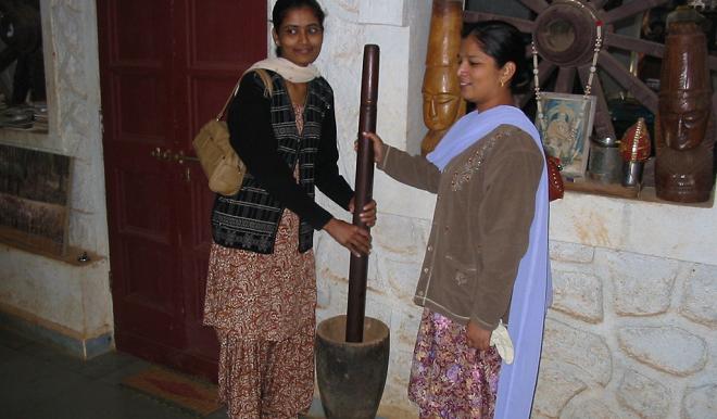 ukhal inmarathi