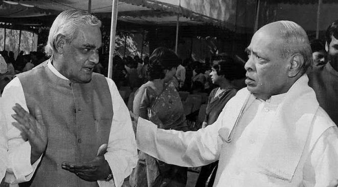 vajpeyee and narsimharao inamarathi