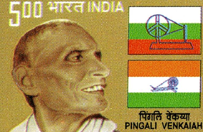 venkiya made tiranga inmarathi