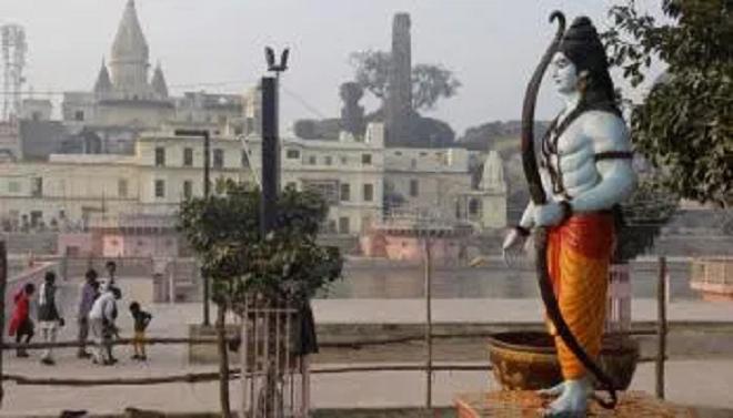 ayodhya inmarathi