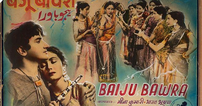 baiju bawara inmarathi