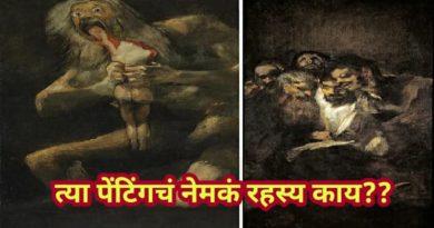 black-paintings-featured inmarathi