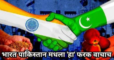 india pak featured inmarathi