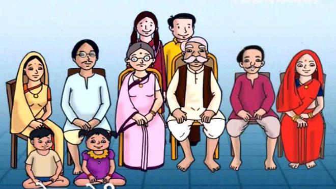 joint family inmarathi