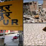 लातूर म्हणजे फक्त भूकंप आणि दुष्काळ?! तुम्हाला खरं लातूर माहितीच नाहीये!