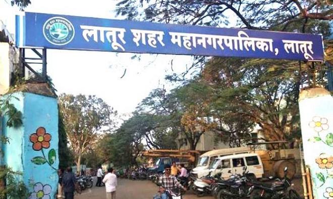 latur mahanagarpalika inmarathi