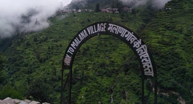 malana village inmarathi7
