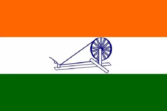 old indian flag inmarathi