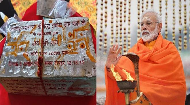 pm on ayodhya inmarathi