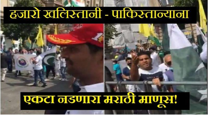 prashant vengurlekar video special interview inmarathi
