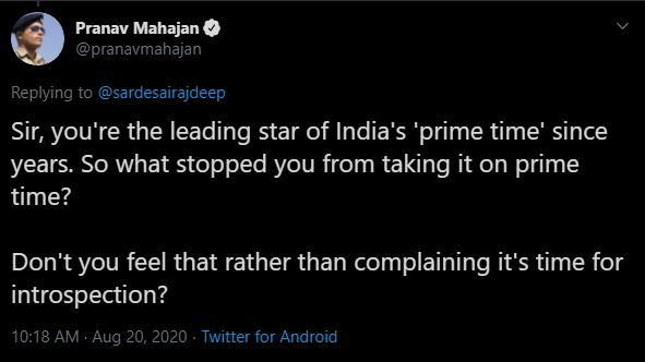 rajdeep reply inmarathi