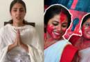 """घृणास्पद : रिया चक्रवर्ती वरून समस्त बंगाली मुलींबद्दल """"चर्चा"""" केल्या जाताहेत…!"""
