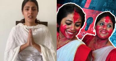 rhea chakravarty featured inmarathi