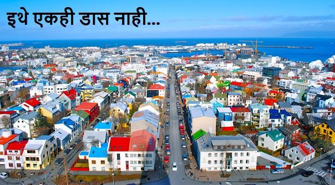 Iceland inmarathi
