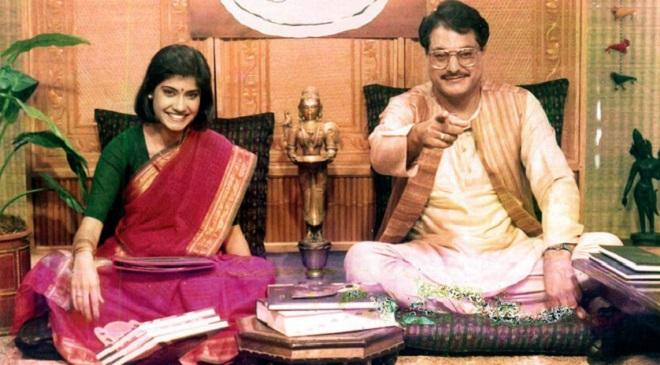 Surabhi Tv Show InMarathi