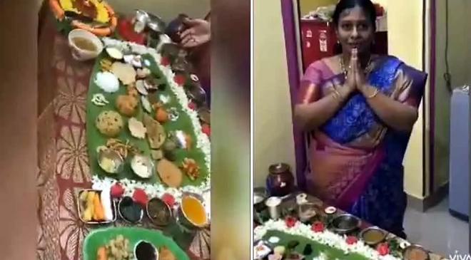 andhra women inmarathi