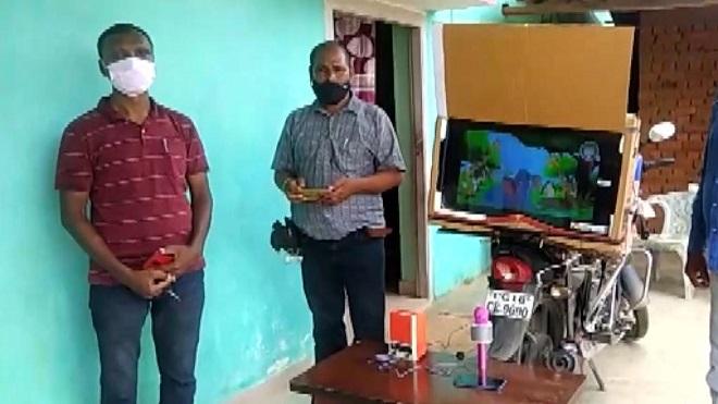 chattisgarh teacher inmarathi