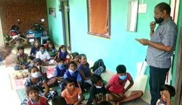 chattisgarh teacher inmarathi2