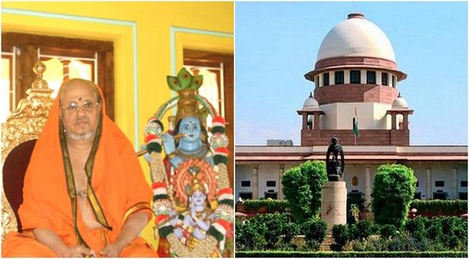 kesavananda bharati case inmarathi1