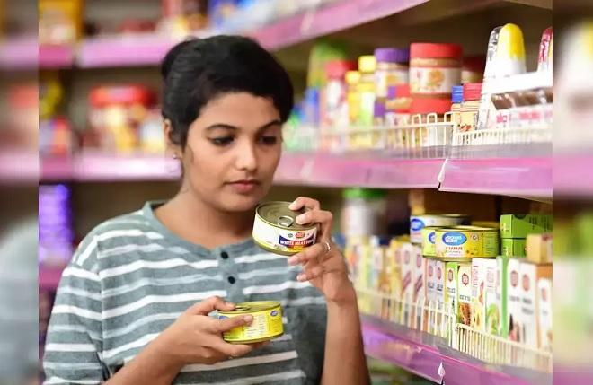 preservatives inmarathi