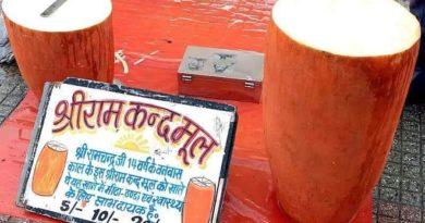ramkanda inmarathi1