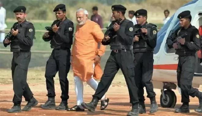 security inmarathi