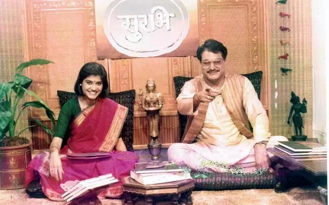 surbhi inmarathi
