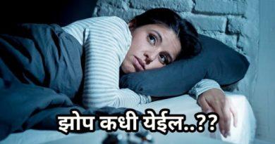 10-seconds-sleep-featured-inmarathi
