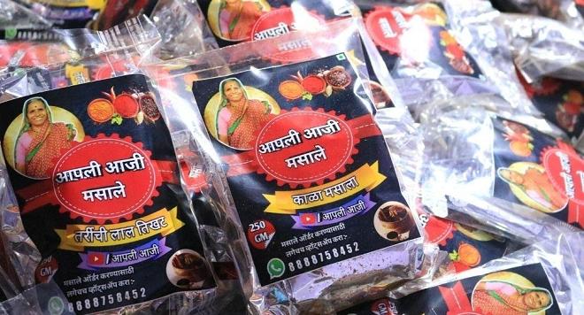 aapli aaji masale inmarathi