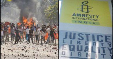 amnesty inmarathi