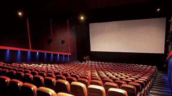 cinema hall inmarathi